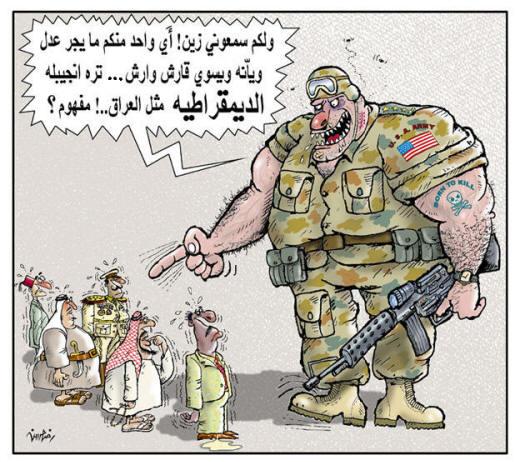 امريكا والعرب