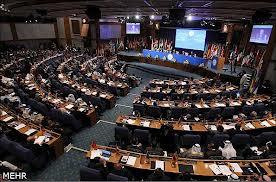 وزراء خارجية دول عدم الانحياز ينهون اجتماعهم التحضيري لقمة طهران
