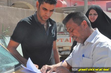 شبكة(INSM) تنظم اول استبيان حول بيئة الحاسوب والانترنت في العراق
