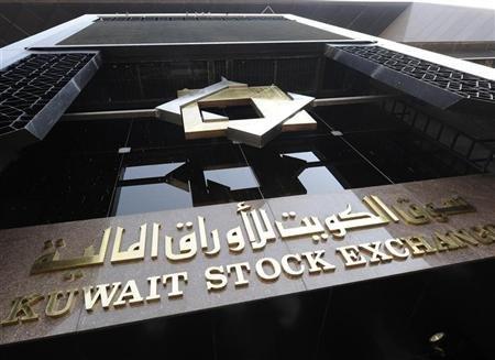 ارتفاع بورصة الكويت لأعلى مستوى في 15 أسبوعا وتباين أسواق الخليج