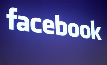 فيسبوك يطلق خدمة جديدة لشراء وارسال الهدايا