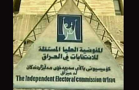 سربست مصطفى رئيسا للمفوضية العليا للانتخابات في العراق