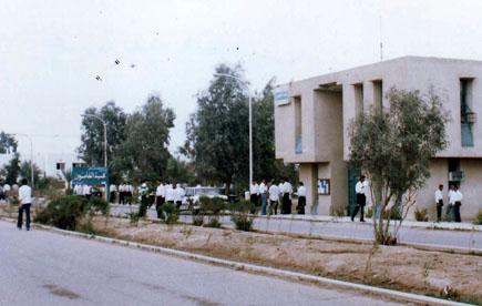 الانبار : افتتاح مركز دراسات الصحراء في جامعة الانبار