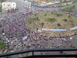 الأحزاب السياسية تشارك فى مليونية التحرير اليوم لا لإساءة الرسول