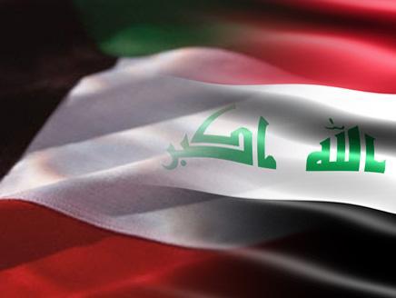 الكويت تستعد لعقد اتفاقات مع العراق