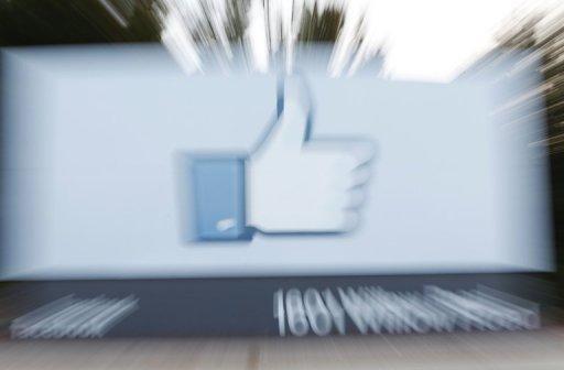 """""""فيسبوك"""" تفرض بدلا ماديا على الشركات في مقابل عروضها التجارية"""
