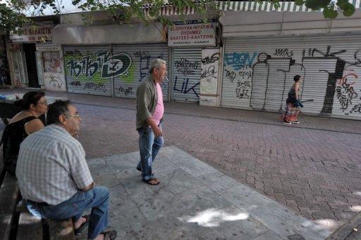 اضراب عام يشل اليونان في اختبار لحكومة ساماراس