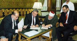 """الأوقاف المصرية توقع اتفاقية مع أوقاف """"حماس"""" لتبادل الدعاة"""