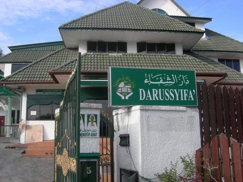 ماليزيا تعتمد الطب التقليدي الإسلامي