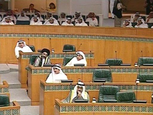 مرسوم أميري متوقع بحل برلمان الكويت