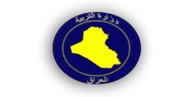 خمس درجات اضافية تمنحها وزارة التربية العراقية لطلبة الصفوف غير المنتهية