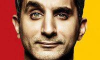 باسم يوسف يصدر  كتاب «الثورة للمبتدئين.. الضحك على الربيع العربي»