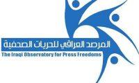 عناصر شرطة يدعون العمل بإمرة محافظ كربلاء يعتدون على صحفي