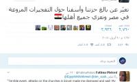 """الرئيس التنفيذي لـ""""آبل"""" يغرد على تويتر حول تفجيرات مصر باللغة العربية لأول مرة"""