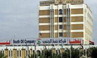 مستشار العبادي : الأزمة القطرية لم تؤثر على النفط