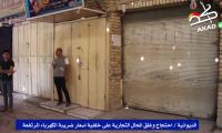 بالفيديو احتجاج اصحاب المحال التجارية في الديوانية بسبب اجور الكهرباء