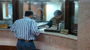 مصرف الرافدين يعلن استعداده للتعاون مع الشركات الاستثمارية لأنشاء مجمعات سكنية في العراق