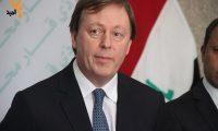 السفير البريطاني: فرص الاستثمار في العراق كبيرة