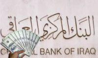 البنك المركزي يعلن عن قرب استلام العراق اكثر من اربعة مليارات ونصف دولار قروض ميسرة