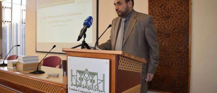 المركز الثقافي الاسلامي في لندن يرسل متسابق بريطانيا للمشاركة في جائزة دبي الدولية للقرآن الكريم