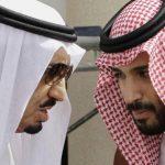 السعودية.. تحديد موعد مبايعة محمد بن سلمان وليا للعهد