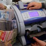 مصرف الرافدين يحدد مبلغ الدفعات لمنح قروض تصل الى 50 مليون دينار