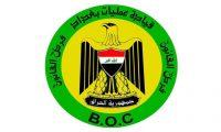 عمليات بغداد تتهم جيوش الكترونية بزعزعة الامن الداخلي