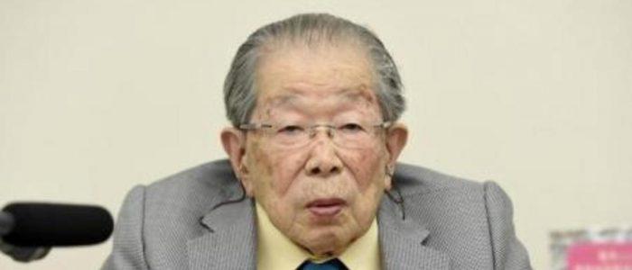 """وفاة الطبيب الذي """"أطال أعمار اليابانيين"""""""