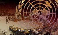 الامم المتحدة تضيف اسماء جديدة للائحة الارهاب