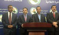 لجنة الامن والدفاع النيابية تعتزم استضافة القيادات الامنية على خلفية جرائم الخطف في بغداد
