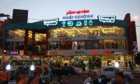 عمليات بغداد :الكرادة منطقة امنة 100% وستفتح بالكامل