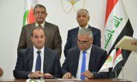ابرام عقد عراقي لبناني لانتاج 3 آلاف اسطوانة غاز يوميا