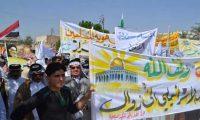 تنظيم تظاهرة لدعم الشعب الفلسطيني يوم الجمعة وسط بغداد