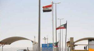اكثر من مليار دينار ايرادات العراق ليوم واحد من منفذ الكويت