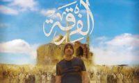 «الفرقة».. فيلم يروي أزمة الموسيقى الصوفية في مدينة تحرِّم العزف