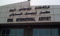 كردستان تبرم عقد مع المانيا لتطوير مطار اربيل الدولي