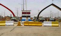 افتتاح منفذ طريبيل الحدودي مع الاردن