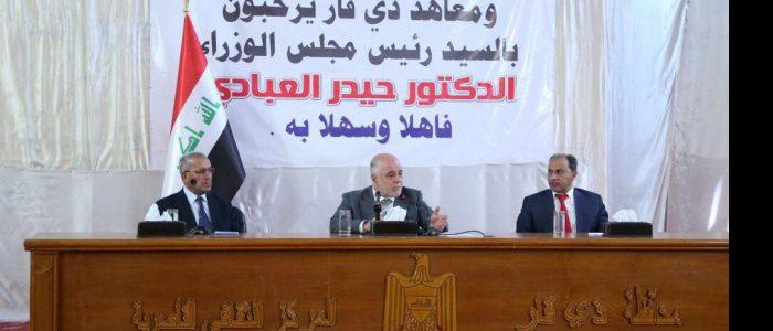 العبادي من الناصرية :نستغرب اعتماد الاساتذة على شائعات بشأن التأمينات الاجتماعية