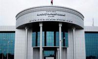 المحكمة الاتحادية تأمر بوقف استفتاء كردستان