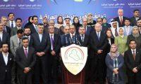 تحالف القوى الوطنية يؤكد ضرورة البدء بحوار شامل للخروج من الازمة
