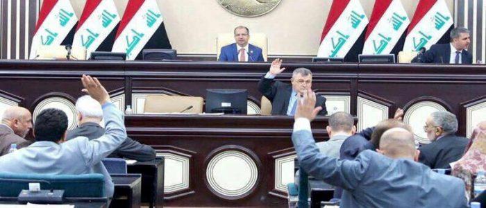 عدم سماح البرلمان بعودة النواب المؤيدين للاستفتاء قبل رد المحكمة الاتحادية