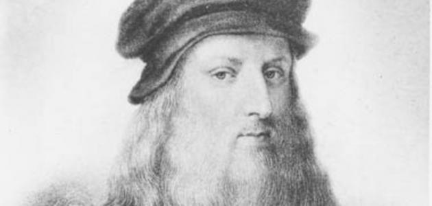 دار مزادات كريستيز تعلن عن موعد بيع لوحة  ليوناردو دافينشي سالفاتور مندي