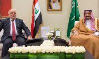 نص البيان المشترك بين العراق والسعودية