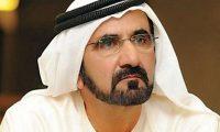 تعديلاً وزارياً في حكومة الإمارات العربية المتحدة سيتم خلال ساعات