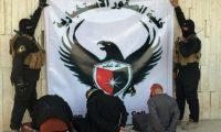 خلية الصقور تحبط محاولات تشكيل خلايا ارهابية في بغداد