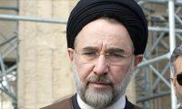 حصار أمني على منزل الرئيس الأسبق الإيراني خاتمي وفرض الإقامة الجبرية