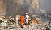 أرتفاع حصيلة التفجير  في العاصمة صومالية إلى 7 قتلى