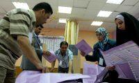 المفوضية تقترح 12 أيار المقبل موعداً للانتخابات النيابية