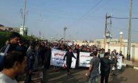 تظاهرة  في شمال الناصرية ضد مشروع الخصخصة