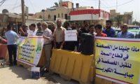 تظاهر العشرات في الناصرية رفضا لمشروع الخصخصة